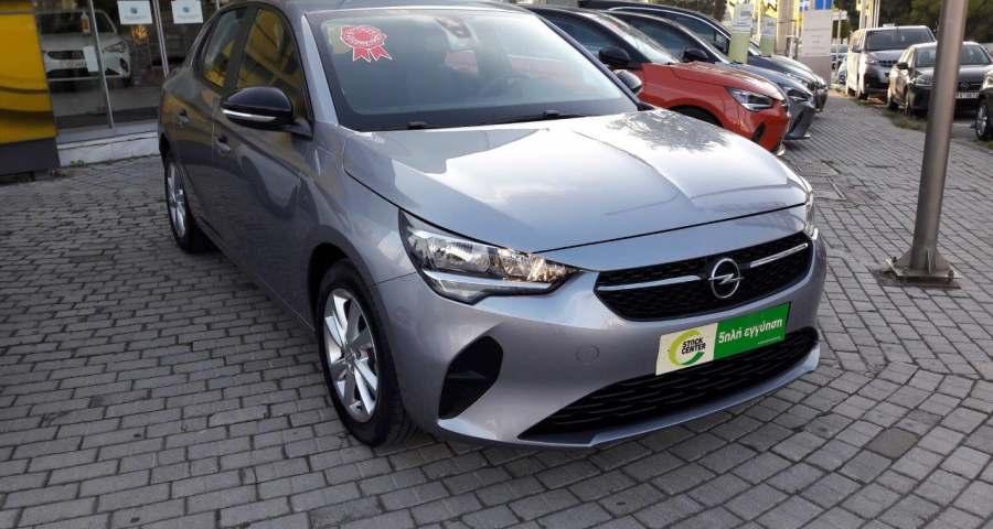 Opel - Corsa - EDITION - Γκρι - 2020 | Stock Center
